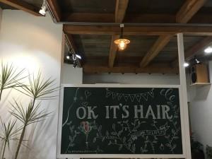 変化! 蒲郡にある美容室・ネイルサロン『らぷち』