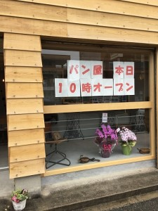 お隣、パンビュセス。とうとうオープン! 蒲郡にある美容室・ネイルサロン『らぷち』
